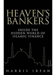 Heaven's Bankers: Inside the Hidden World of Islamic Finance Book Cover